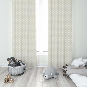 Premier Home Yıldız Desenli Fon Perde (Bej / Beyaz) - 170x270 cm