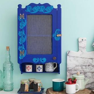 Orta Sofa Cashemere Tel Kapaklı Terek - Mavi