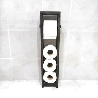 Atadan Yedek Hazneli Wc Tuvalet Kağıtlık - Siyah