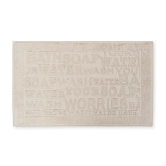 Nuvomon Bath Ayak Havlusu - Bej - 50x80 cm