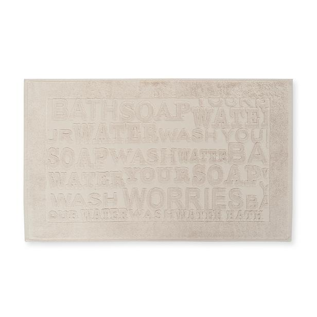 Nuvomon Bath Ayak Havlusu- 50x80 cm