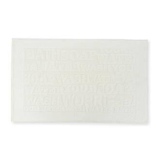 Nuvomon Bath Ayak Havlusu - Ekru - 50x80 cm