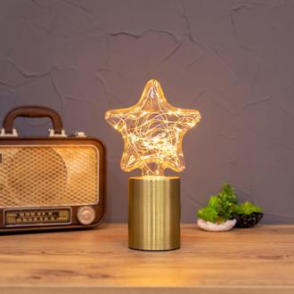 Aeron Dekoratif Duy Lambası - Gold