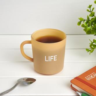 Rakle Motto Life Kupa - Hardal/260 ml