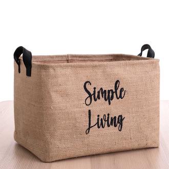 Rope Home Çok Amaçlı Jüt Kumaş Sepet - 24x17x14 cm