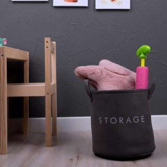 Simple Living Çok Amaçlı Silindir Sepet - Antrasit - 26x30 cm