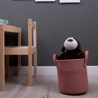 Simple Living Çok Amaçlı Silindir Sepet - Pudra - 20x20 cm