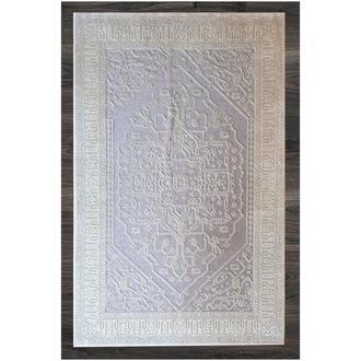 Giz Home Attika Halı - Bej - 160x230 cm